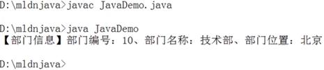 一则案例带你通晓简单Java类     带你学《Java面向对象编程》之九-阿里云开发者社区