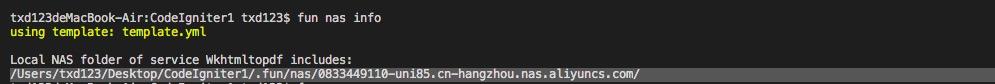 十分钟上线- CodeIgniter 项目迁移到函数计算